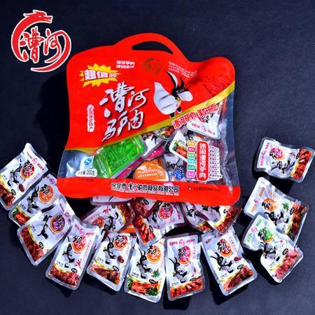 【河北电商】漕河驴肉休闲大礼包200g 驴肉零食 休闲小吃零食新鲜真空驴肉包邮