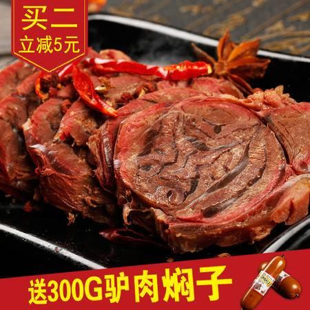 漕河驴肉 150g驴腱肉五香卤味闹汤驴肉火烧河北特产新鲜熟食包邮