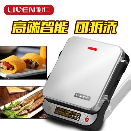 利仁电饼铛LR-FD431侧开时代高端智能可拆洗家用煎烤机 包邮