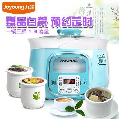 Joyoung/九阳 DGD1801BS陶瓷电炖锅白瓷隔水炖煮粥煲汤锅炖盅预约