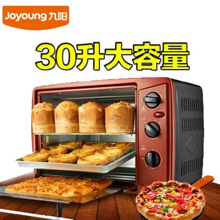 Joyoung/九阳KX-30J601电烤箱家用小升迷你烘焙烤箱蛋糕正品包邮