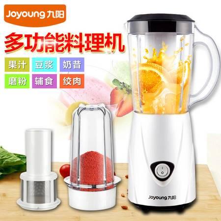 九阳JYL-C91T榨汁机 家用 多功能 果汁机 迷你水果 料理机 原汁机 豆浆机