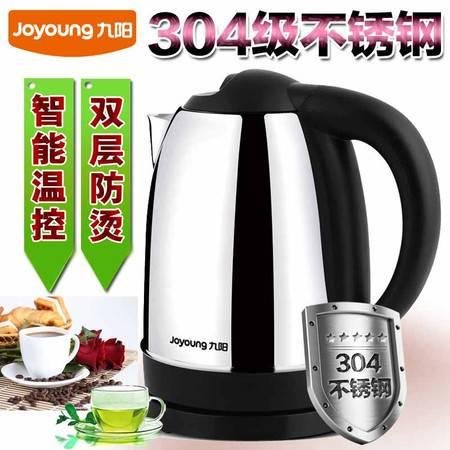 Joyoung/九阳 JYK-17C15电热水壶保温防烫不锈钢烧水壶自动断电