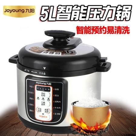 Joyoung/九阳 JYY-50YL1智能电压力锅 5L环保内胆高压锅正品
