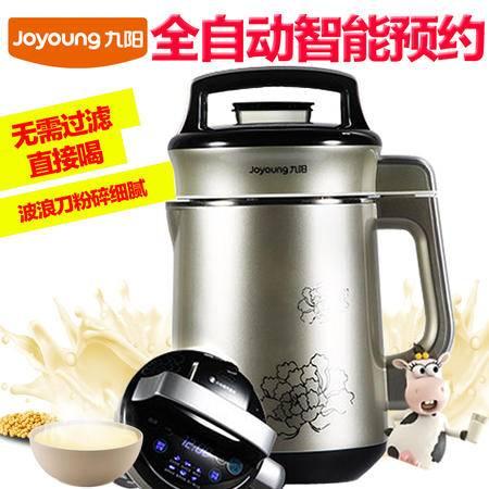 Joyoung/九阳 DJ13B-C668SG 免过滤豆浆机全自动预约家用正品