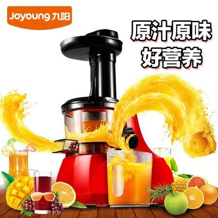 Joyoung/九阳 JYZ-V911原汁机慢速榨汁机家用电动果汁机正品