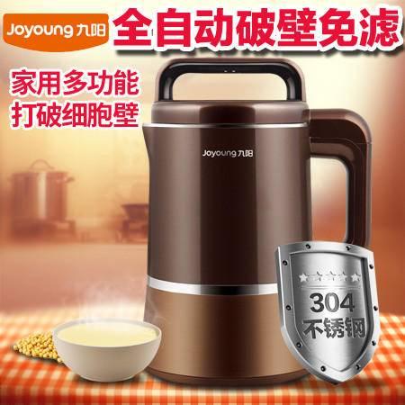 Joyoung/九阳 DJ13B-D88SG 破壁免滤豆浆机 全自动智能双预约新品