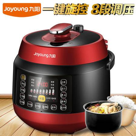 Joyoung/九阳 JYY-50C2电压力锅5L韩式智能饭煲 一键旋控双胆正品