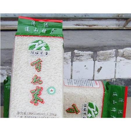 果蜂 清远连山有机米1.25KGX4包【配送仅限广州地区】