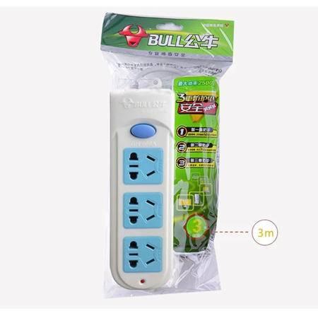 公牛插座插排插线板拖线板GN-606A电源插板3插位/3米