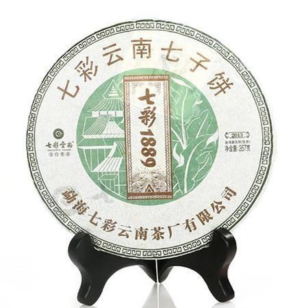 七彩云南 七彩1889(生茶) 357g 普洱茶紧压茶 茶饼