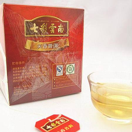 七彩云南100g(内含50包)天香普洱袋泡茶(生茶)