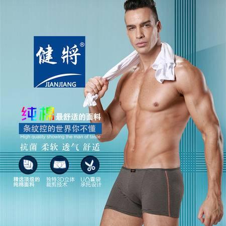 健将男士纯棉弹力舒适透气平脚内裤9762 两条装