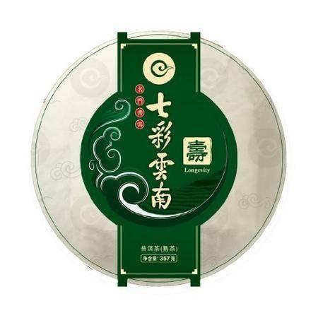 七彩云南 寿系列熟饼(单品) 357g 普洱茶熟茶 手工采摘