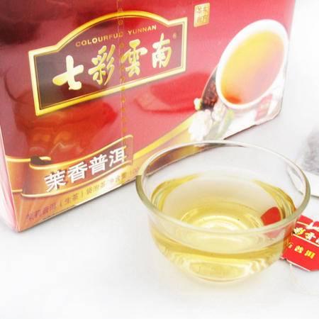 七彩云南100g(内含50包)茉香普洱袋泡茶(生茶)