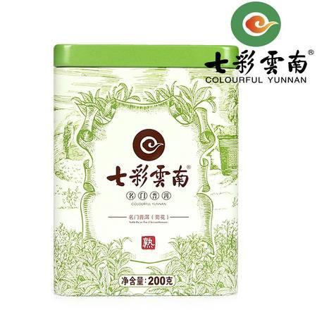 七彩云南名门普洱(菊花)200g罐装散茶熟茶
