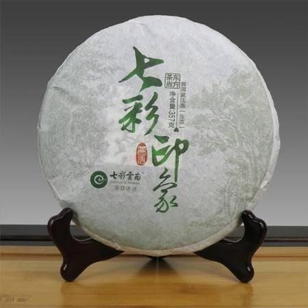 七彩云南 新七彩印象(生茶)普洱紧压茶357g 茶饼