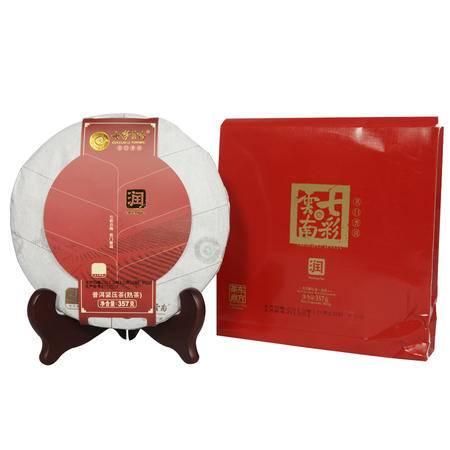 七彩云南普洱茶熟茶叶 润系列熟饼 云南普洱熟茶叶饼茶357g