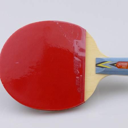 红双喜乒乓球拍 A3006竖拍/横拍双反胶3星乒乓球拍