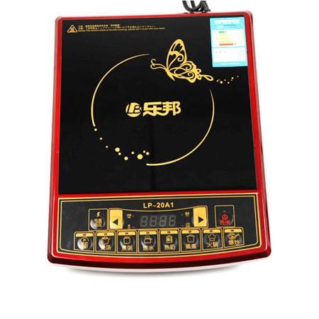 【仅限新乡地区销售】乐邦电磁炉LP-20A1  超高性价比大按键聚能省电