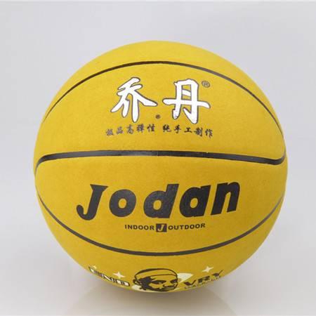 乔丹蓝球 620   比赛专用球 街头篮球