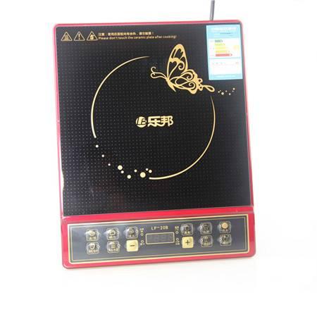 乐邦电磁炉LP-20B 家用大触屏 聚能猛火 智能电磁炉