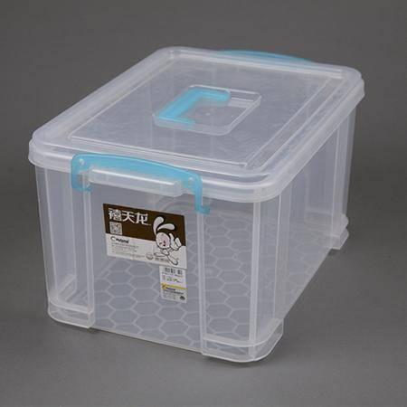 北京禧天龙特厚抗压整理箱6640 12L  衣服收纳箱塑料储物箱收纳盒儿童玩具整