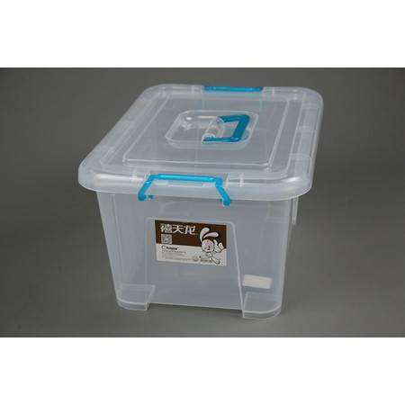 北京禧天龙小透明箱6254 16L 衣服收纳箱塑料储物箱收纳盒儿童玩具整理箱