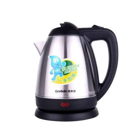【仅限新乡地区销售】格莱德防水防电安全电水壶WKF315S家用自动断电开水壶
