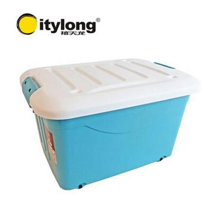 北京禧天龙储物箱6138 31L  衣服收纳箱塑料储物箱收纳盒儿童玩具整理箱