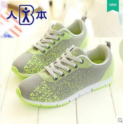 人本2015秋新款3D飞织面低帮系带韩版运动风帆布鞋 潮流时尚女鞋 251