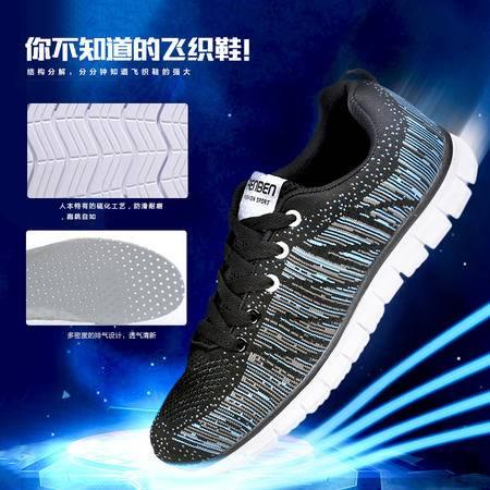 人本2015秋季新款3D飞织鞋 运动风休闲透气情侣鞋软底跑步鞋女鞋 219