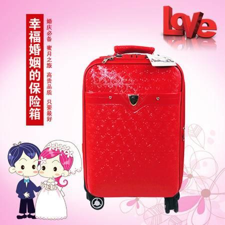 【仅限新乡地区销售】勇士令    红色PU箱包婚庆必备24寸