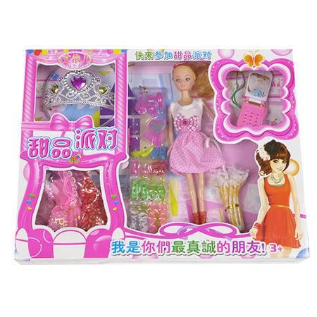 艾依儿芭比娃娃836女孩系列套装礼盒 女生玩具生日礼物  两款随机