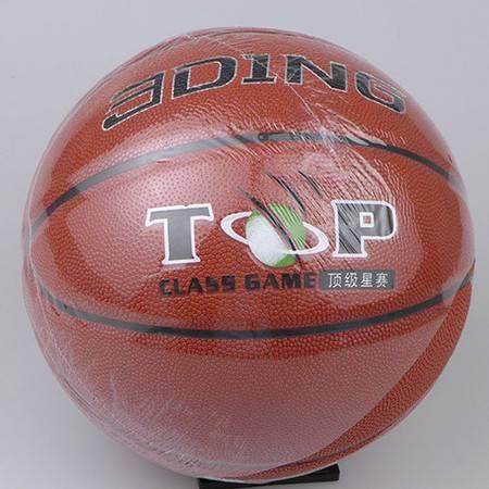 三鼎室内外通用篮球  class game