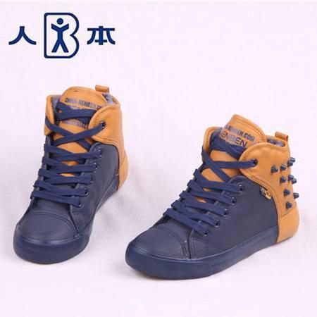 人本3677 冬季柳钉拼色甜美女棉鞋韩版潮靴加厚保暖学生短靴子