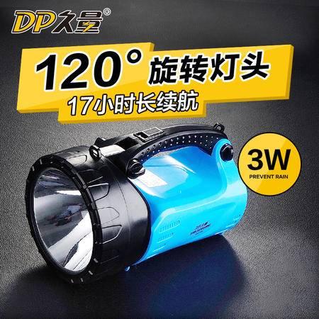 久量多功能强光充电 式探照灯户外便携式 远程远射 120°旋转灯头LED-755