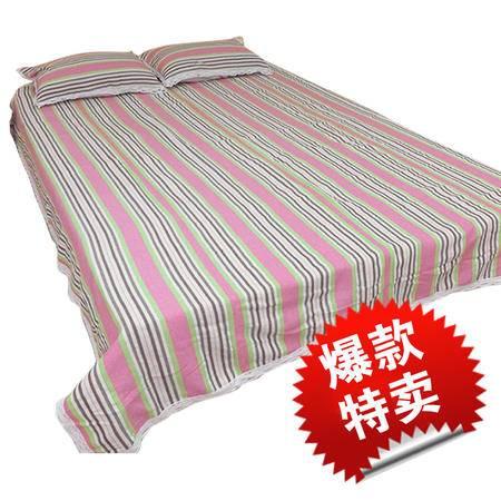 锦绣普通四季毯三件套多色条纹