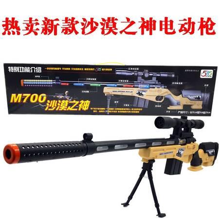 猎豹   军事发烧友M700沙漠之神狙击枪585-31
