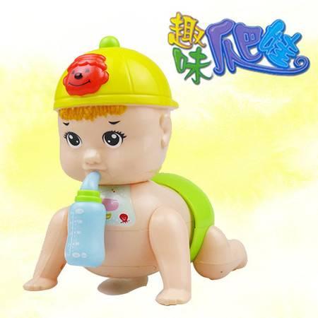 恒凯678 电动爬娃趣味爬行娃娃益智婴幼儿童玩具 趣味爬娃