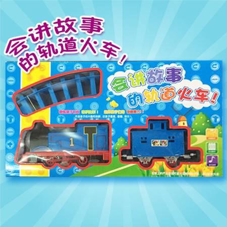 广宇989-125 儿童玩具益智早教机智能玩具轨道火车 会讲故事的轨道小火车