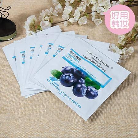 【韩妆特惠】自然乐园 蓝莓原液锁水面膜25g 5片特惠装 1947  改善细纹隐形面膜 1*5