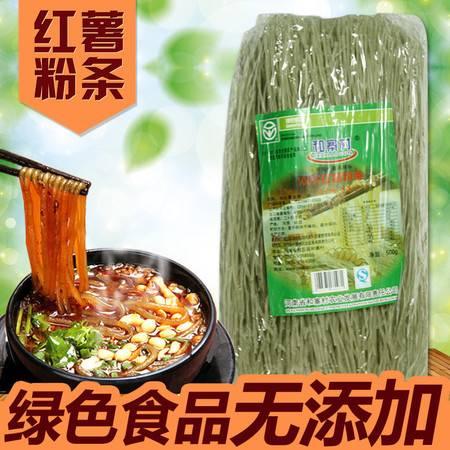 和寨村纯红薯粉条细粉500g 酸辣粉土豆粉火锅必备