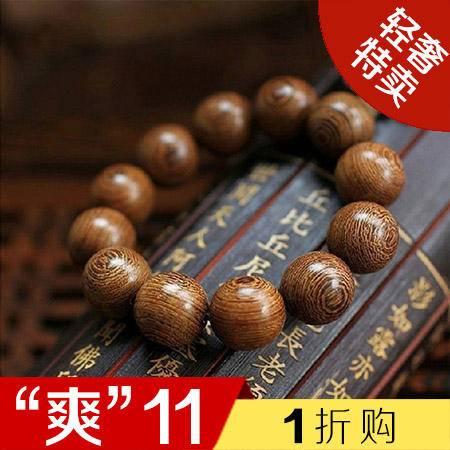 【爽11 1折购】鸡翅木手串2cm*12颗  手链 佛珠 挂件 摆件 把件 鸡翅木