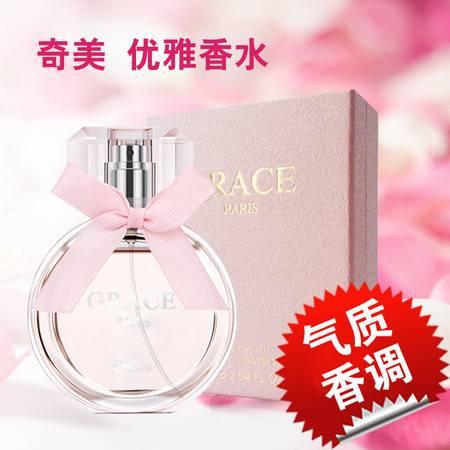 奇美正品   巴黎优雅香水 60ml(粉色瓶)幽香持久清新淡雅女士淡香水