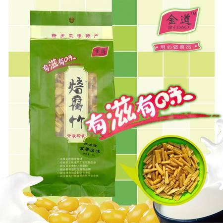 金道干吃腐竹(黄豆)五香味3袋+麻辣味3袋 80g*6袋*1箱 特色休闲美味,可直接使用,纯天然高营