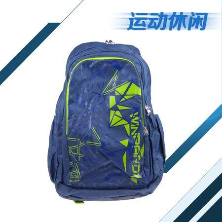 WINPARD/威豹F9789双肩包男女三层学生书包旅行包热销韩版背包加大版