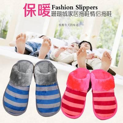 青春6507 冬季棉拖鞋家居家室内条纹情侣男女保暖棉托鞋加厚底冬款