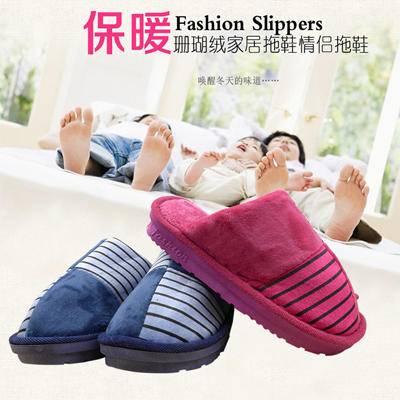 青春8003 冬季棉拖鞋家居家室内情侣男女保暖棉托鞋加厚底冬款