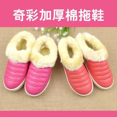 奇彩803-1 防水棉拖鞋家居保暖棉鞋冬季居家地板室内防滑pu皮革女款棉拖鞋包跟